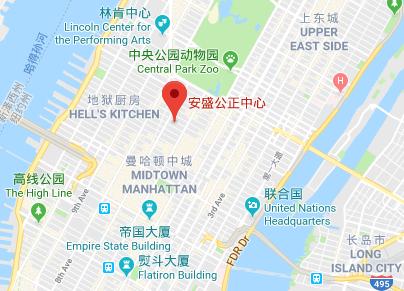 直升机在纽约曼哈顿高楼坠毁,勾起民众9·11回忆