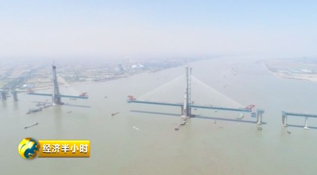 建设中的沪通长江大桥
