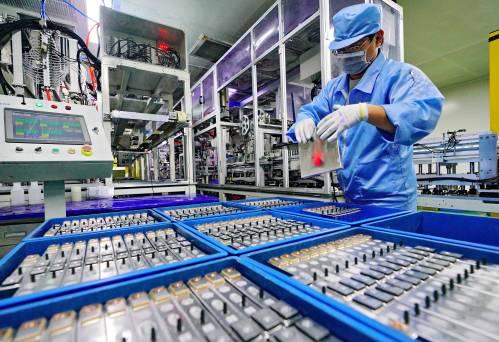 1500余名专家学者齐聚济南 共研无机化学拓展与融合