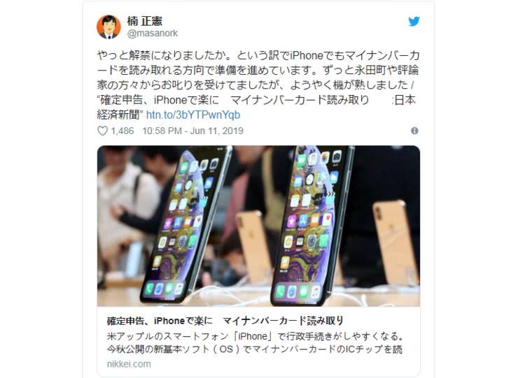 面对NFC 苹果终于摘下了高冷佛系的面具的照片 - 2