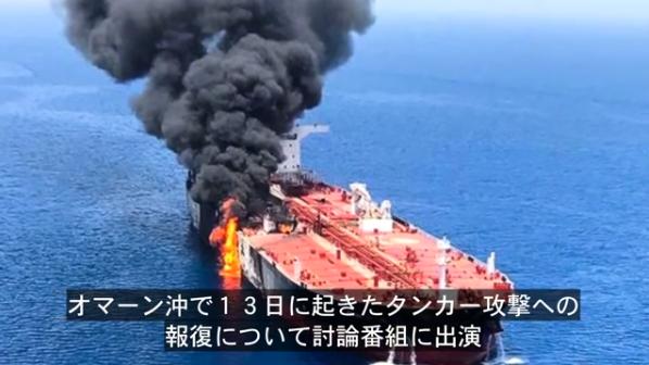 遇袭油轮(日文版路透社)