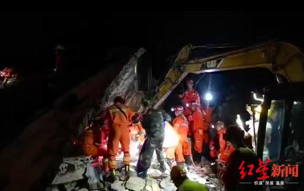 震中宜宾双河镇祖孙三人被埋最新消息 目前现场仍有余震不断