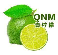 http://www.feizekeji.com/shouji/130494.html