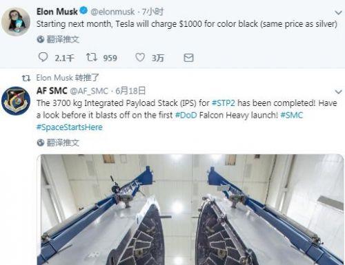特斯拉CEO马斯克今日宣布:特斯拉黑色车型价格将提高1000美元