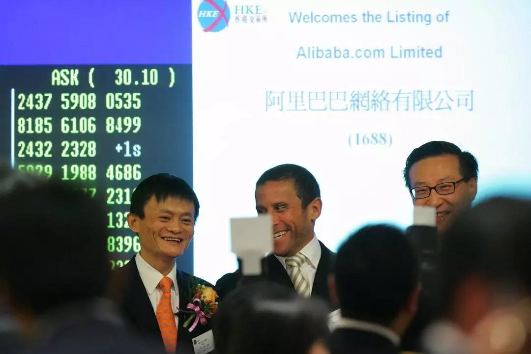 阿里巴巴香港二次上市 计划筹资100亿美元|筹资
