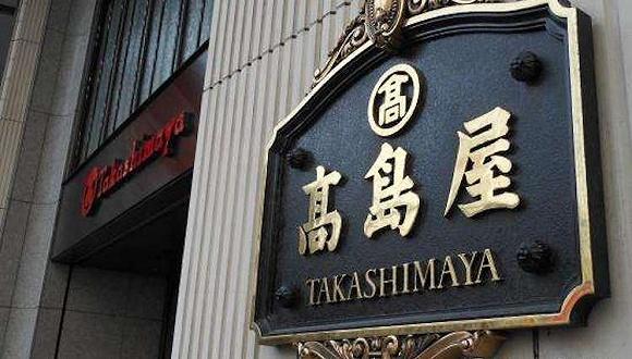 日本知名百貨高島屋宣布將退出中國市場