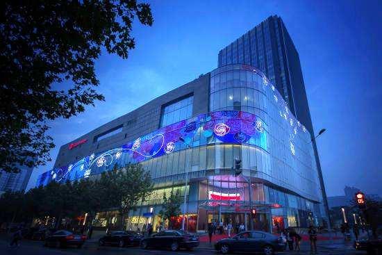 高岛屋退出中国 最早于2020年关闭上海的的店铺