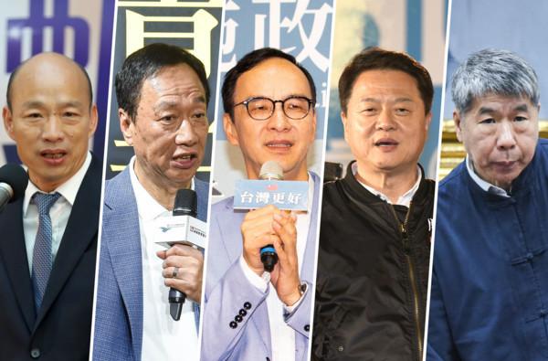 国民党初选政见会将登场 五候选