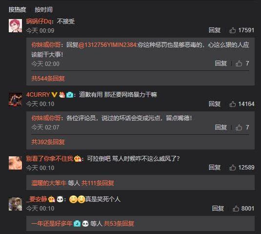因推攘美团外卖小哥 汽车博主道歉视频:网友集体不买账的照片 - 4