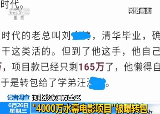 精英理财师专访 | 蒋正莲:让资产不...