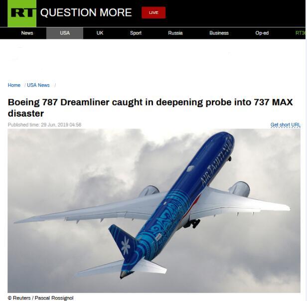 """被指偷工减料,波音787""""梦想客机""""深陷调查"""