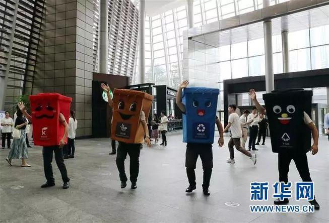 6月19日,上海环球金融中心的物业人员通过舞蹈的形式吸引楼内人员参与了解垃圾分类。新华社记者 刘颖 摄