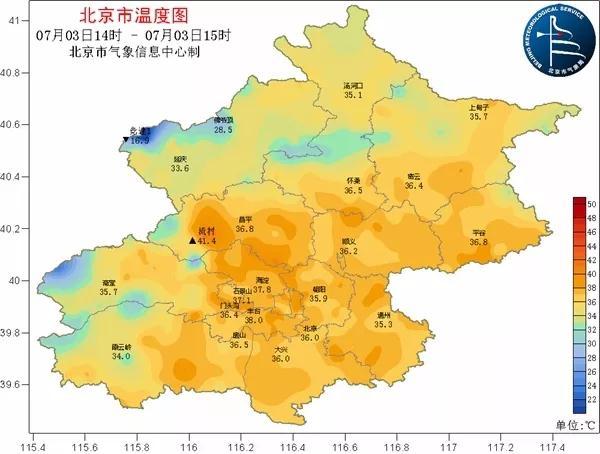 北方今日高溫持續 多地地表溫度將超60℃