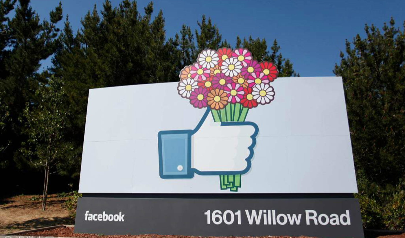 Libra被叫停 Facebook面临三重挑战