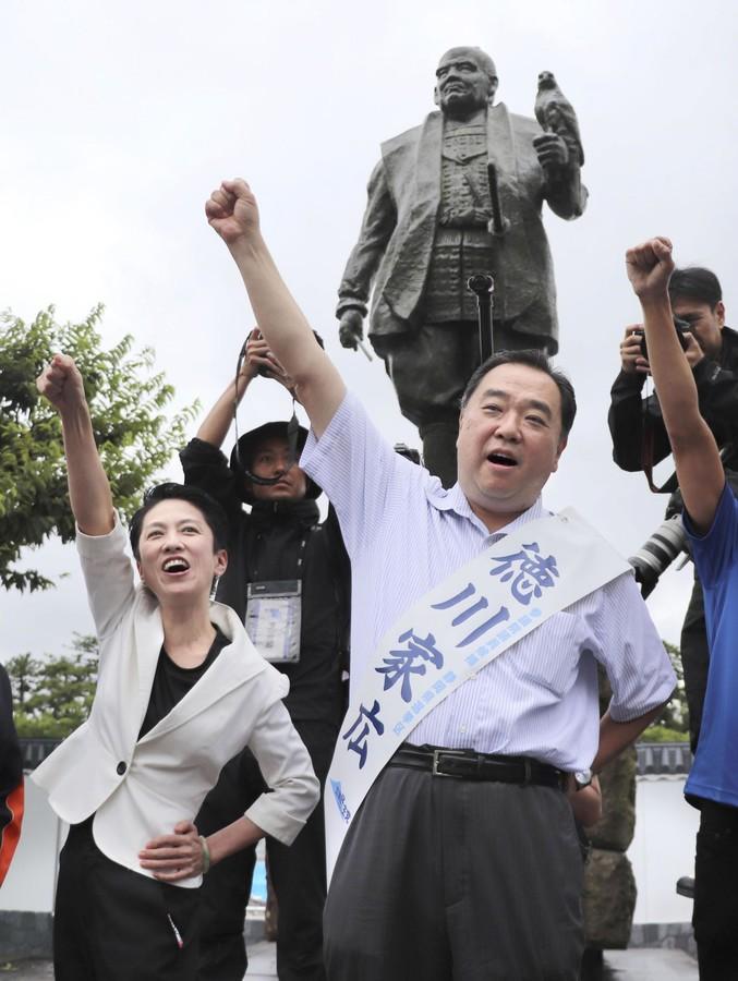 德川家广和莲舫为立宪民主党造势(共同社)