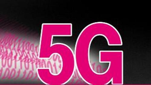 德国5G频谱拍卖结果出炉 5G网络将覆盖德国20座城市