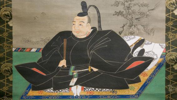 """德川家康(日本""""东洋经济online""""网站)"""