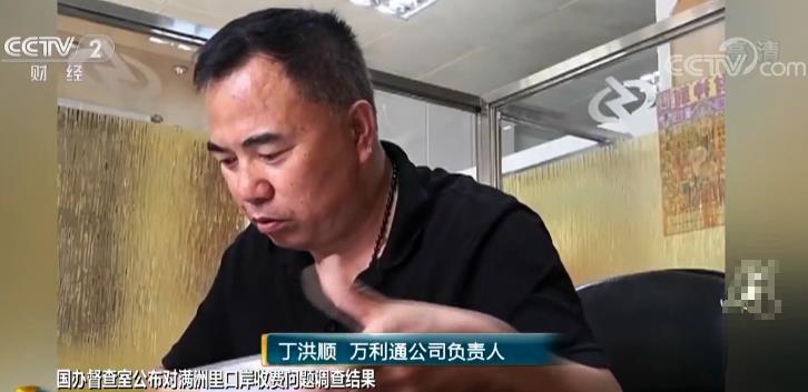 国办督查室:多个单位涉嫌乱收费乱涨价被查