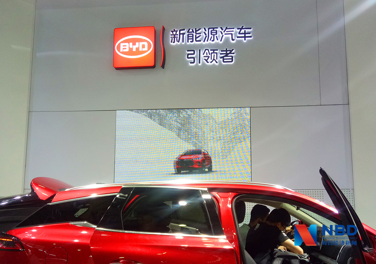 比亚迪联合青岛公交成立新能源汽车销售公司