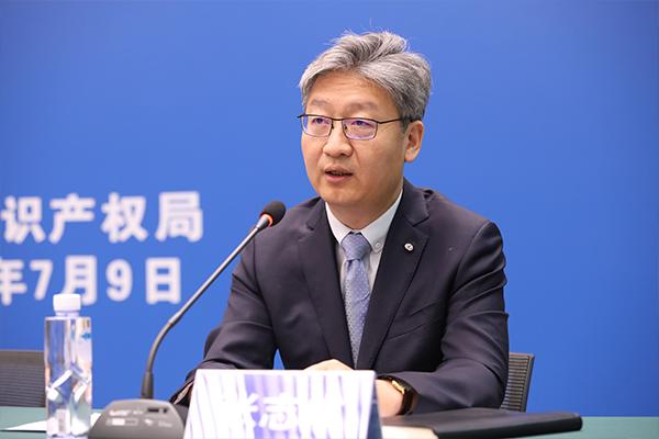 知识产权保护司司长张志成答记者问 来源:国家知识产权局