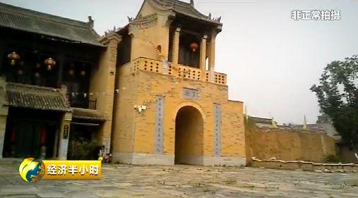 陕西省礼泉县烟霞镇官厅村