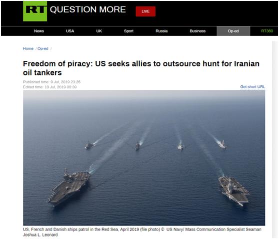 """美要外包扣押伊朗油轮业务?俄媒:""""海盗自由"""""""