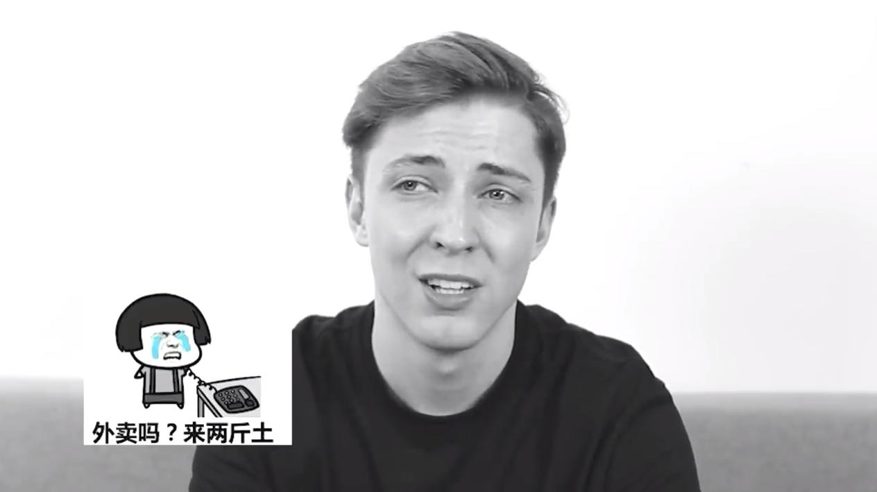 """杰里德""""控诉""""加拿大外卖太贵(视频画面)"""