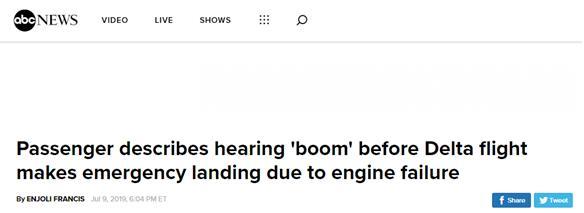 ABC News报道截图