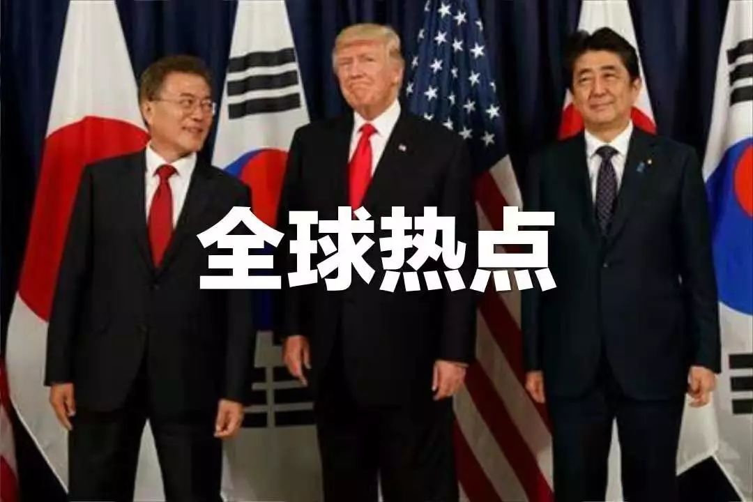 韩国掰不过日本找美国劝架 靠谱吗?