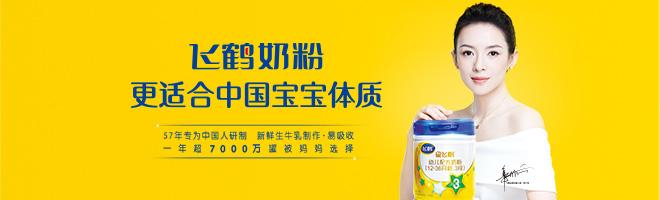 广州期货配资平台
