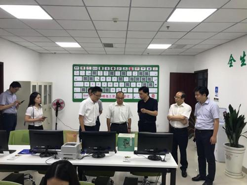 刘德成主任调研重庆市綦江区农村电子商务发展情况