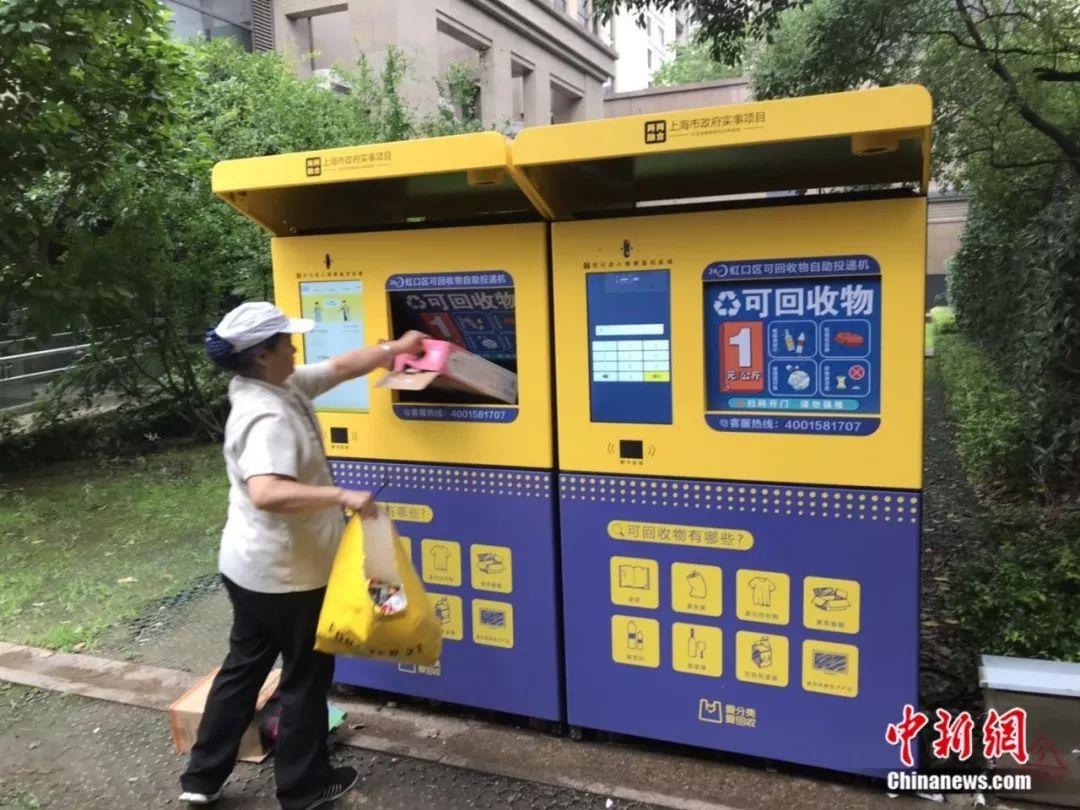 上海小区内的垃圾分类。王子涛摄