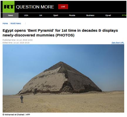 4600年历史 埃及弯曲金字塔54年来首度向公众开放
