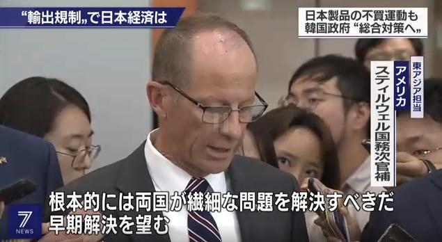 史迪威接受记者采访(NHK电视台)