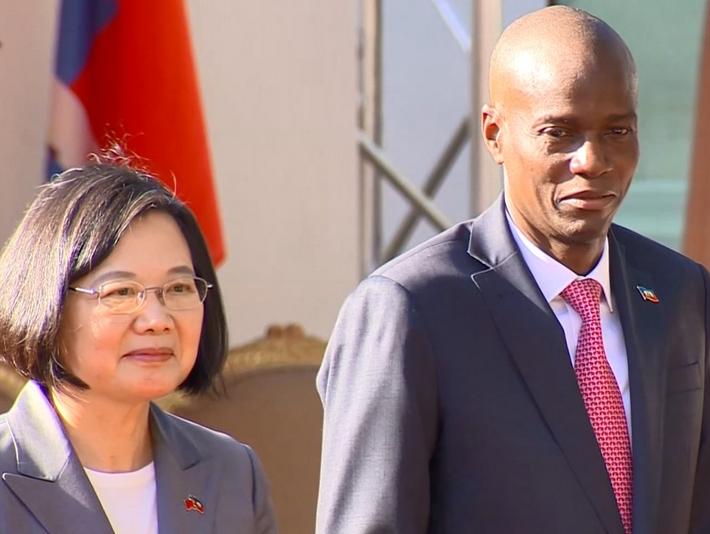 蔡英文与海地总统(图源:TVBS)