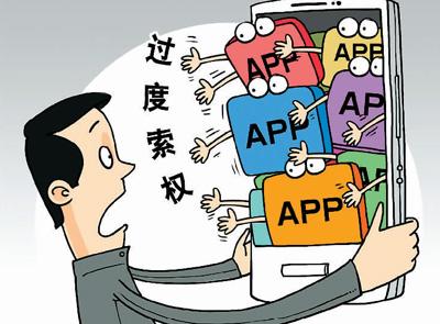 """不给权限就不让用App,竞争对手索取了权限自己也""""不甘人后""""。新华社发 王 威作"""