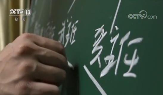 中美天津会谈:一种判断、两份清单、三条底线