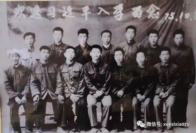 1975年10月,习近平离开陕北前与梁家河大队知青及村民合影