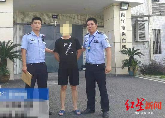 ↑张某被行政拘留