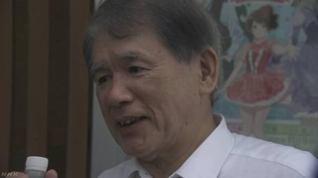 八田英明(NHK电视台)