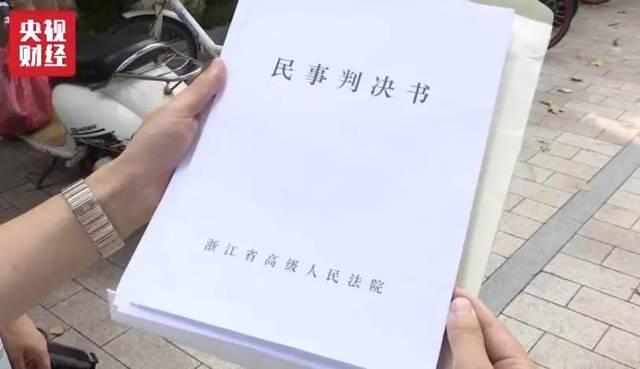 祥源文化、赵薇败诉A股首例收购方实
