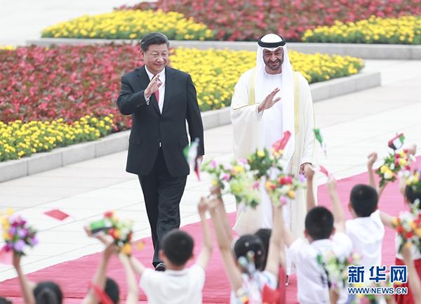 习近平举行仪式欢迎阿联酋阿布扎
