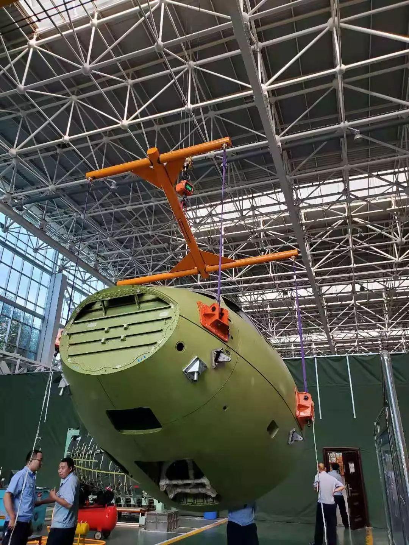 Resultado de imagen para Avic MA700 avionics