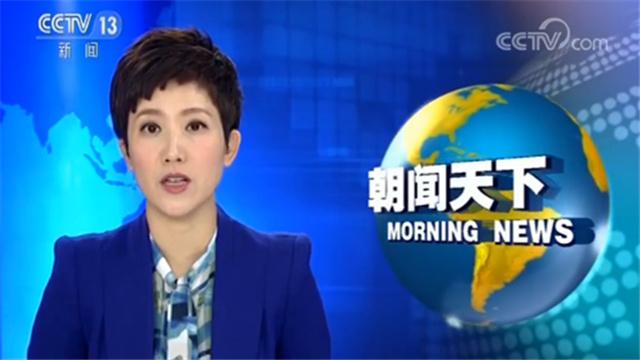 朝鲜发射两枚导弹 韩方关注