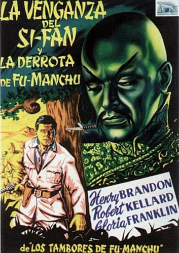 1940年美國電影《傅滿洲之鼓》海報(資料圖片)