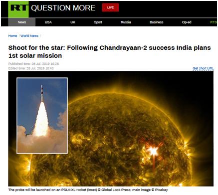 印度要發射首個太陽探測器 網友調侃:打算晚上去?