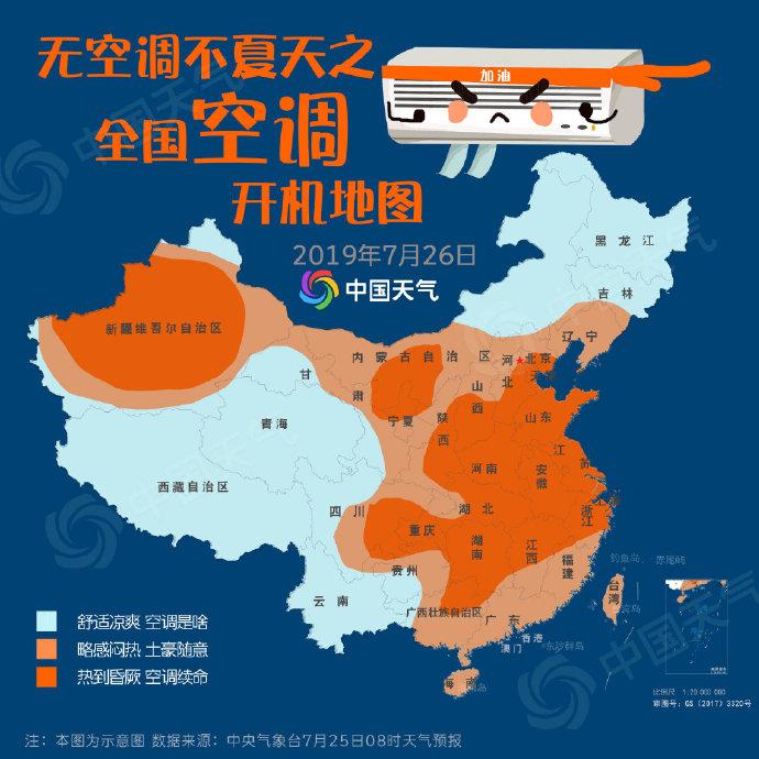 空調開機預警地圖  高溫蔓延全國16省市區江南靠空調續命