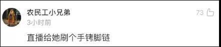 广东5月20日新增境外输入确诊病例1例、无症状感染者3例