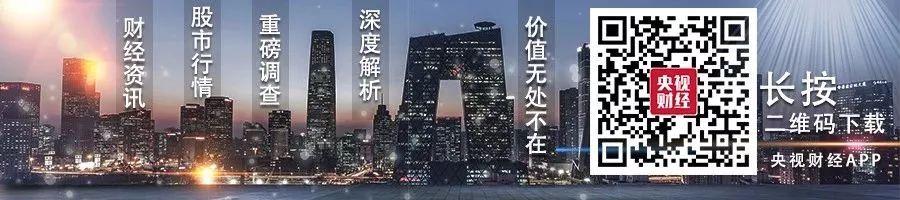 刘强东发内部信追忆创业 提京东是谁