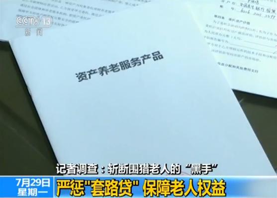 黄南棠及网络科技